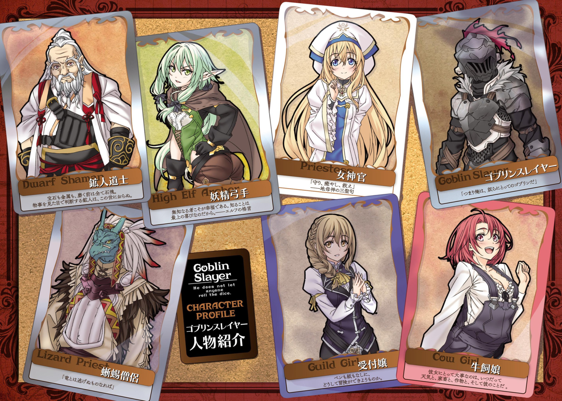 Goblin Slayer Anime and illustration art Pinterest