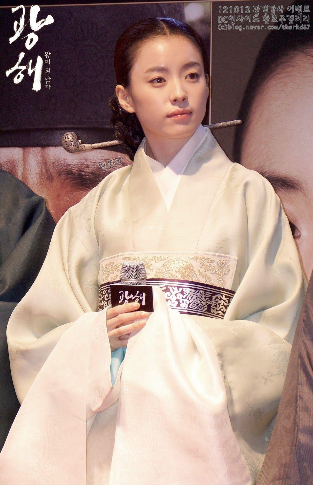 한복 Hanbok : Korean traditional clothes[dress] | 한효주 Hyo-Joo Han 영화 '광해'