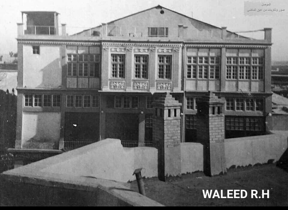 سينما الملك غازي والذي تغير اسمها الى سينما الفردوس اخذت من اعل بناية البنك الانكليزي الموصل House Styles Mansions Home Decor