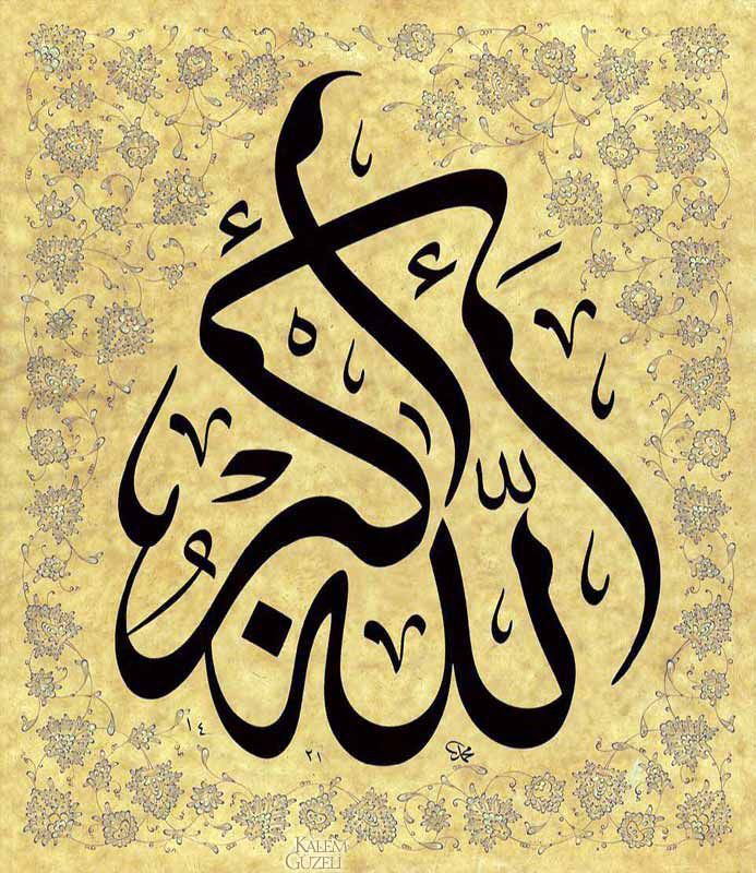 ..Allahu Akbar.. Fotoğraf Dini mimari, Mekke, Suudi