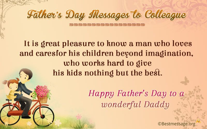 Father's Day Messages to Colleagues   Happy father day quotes ...