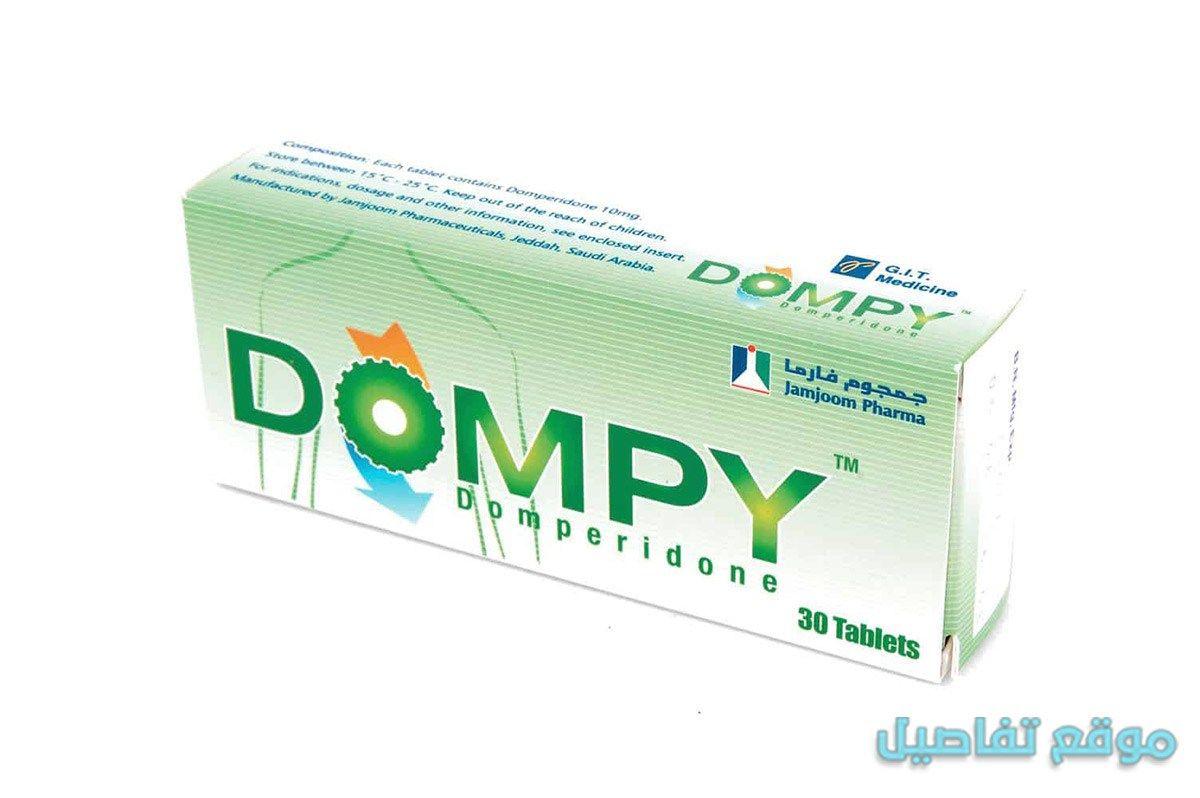 حبوب دومبي Dompy من أفضل الأقراص المستخدمة لعلاج انتفاخ المعدة أو التغلب على الشعور بالقيء حيث أنه يحتوي على م German Phrases Travel German Phrases Blog Posts
