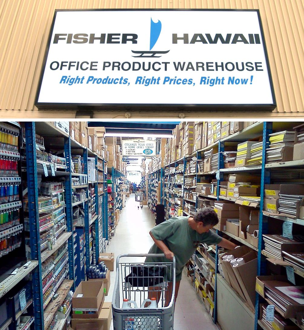 Fisher Hawaii A Huge Warehouse That Is An Office Supply Stationary