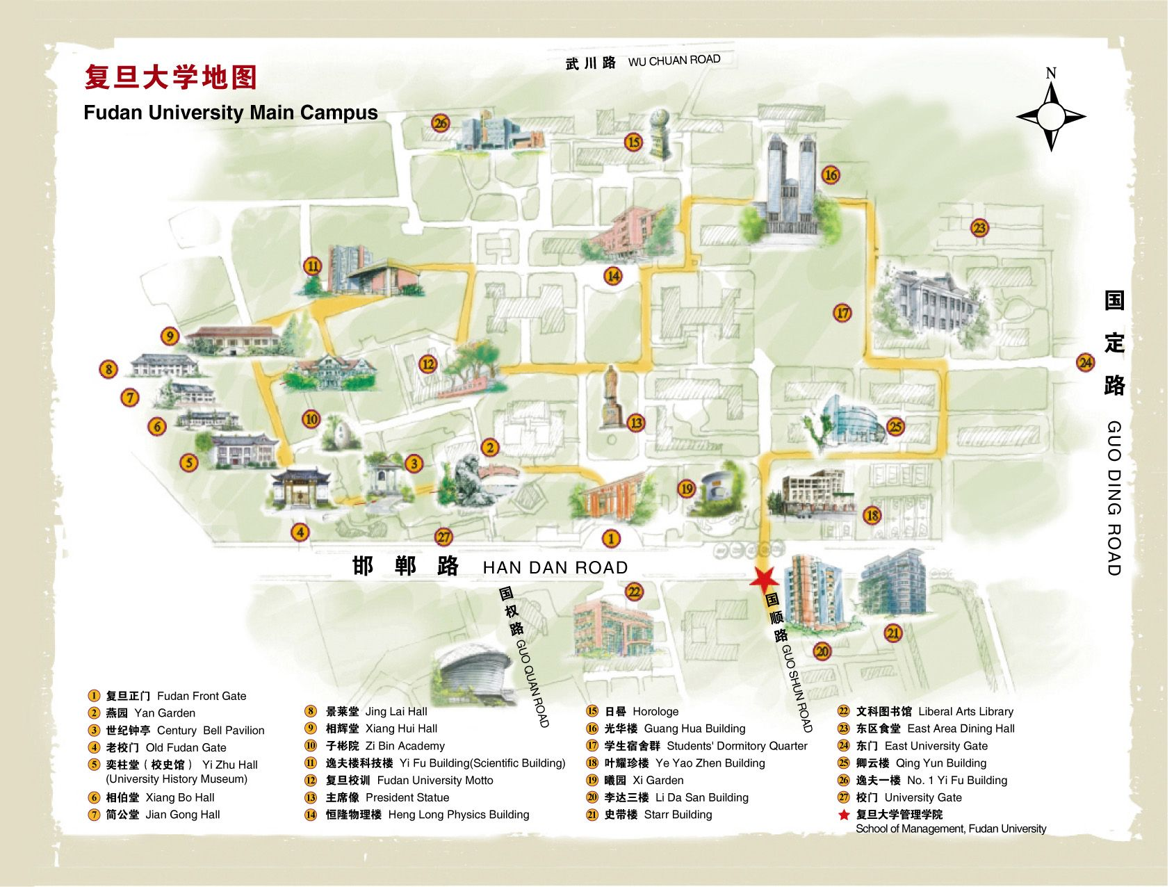 Campus Map About Iupui Summer