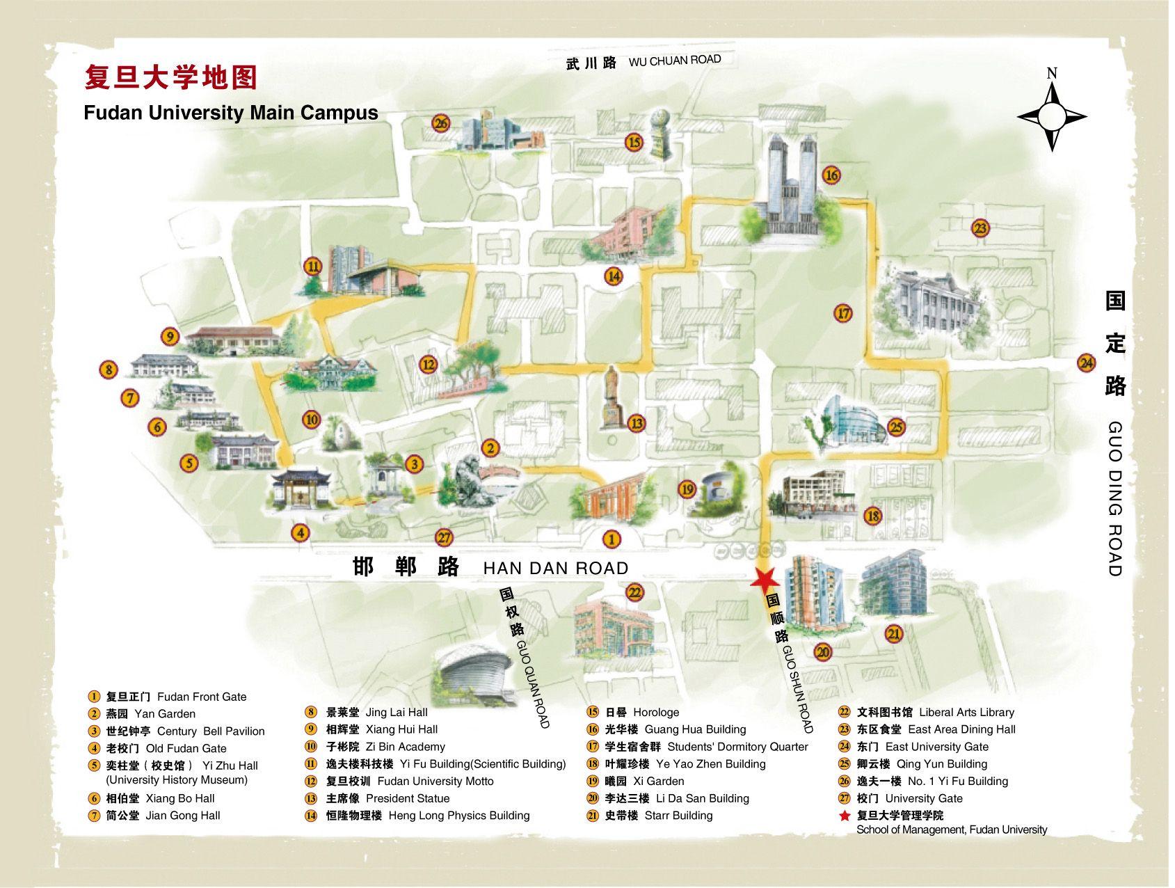 campus map of fudan university shanghai. campus map of fudan university shanghai  campus photos fudan