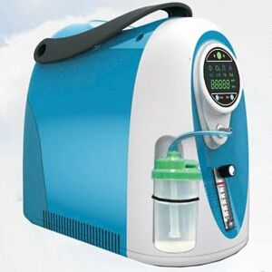 The Light Weight Home Oxygen Concentrator Http Www Aliexpress