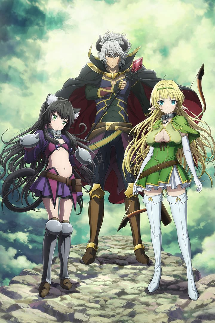 Summer 2018 How Not To Summon A Demon Lord I Love The Fanservice In This A Bit More Than In Harukana Anime Anime Art Fantasy Anime Guys Shirtless