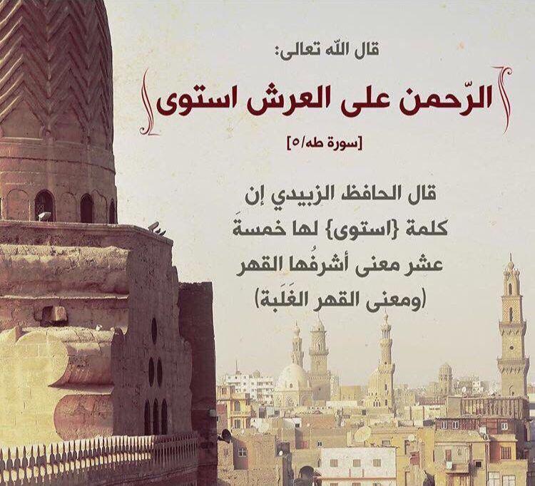 Pin By Aicha Drira On رمضان كريم Movie Posters Poster Movies