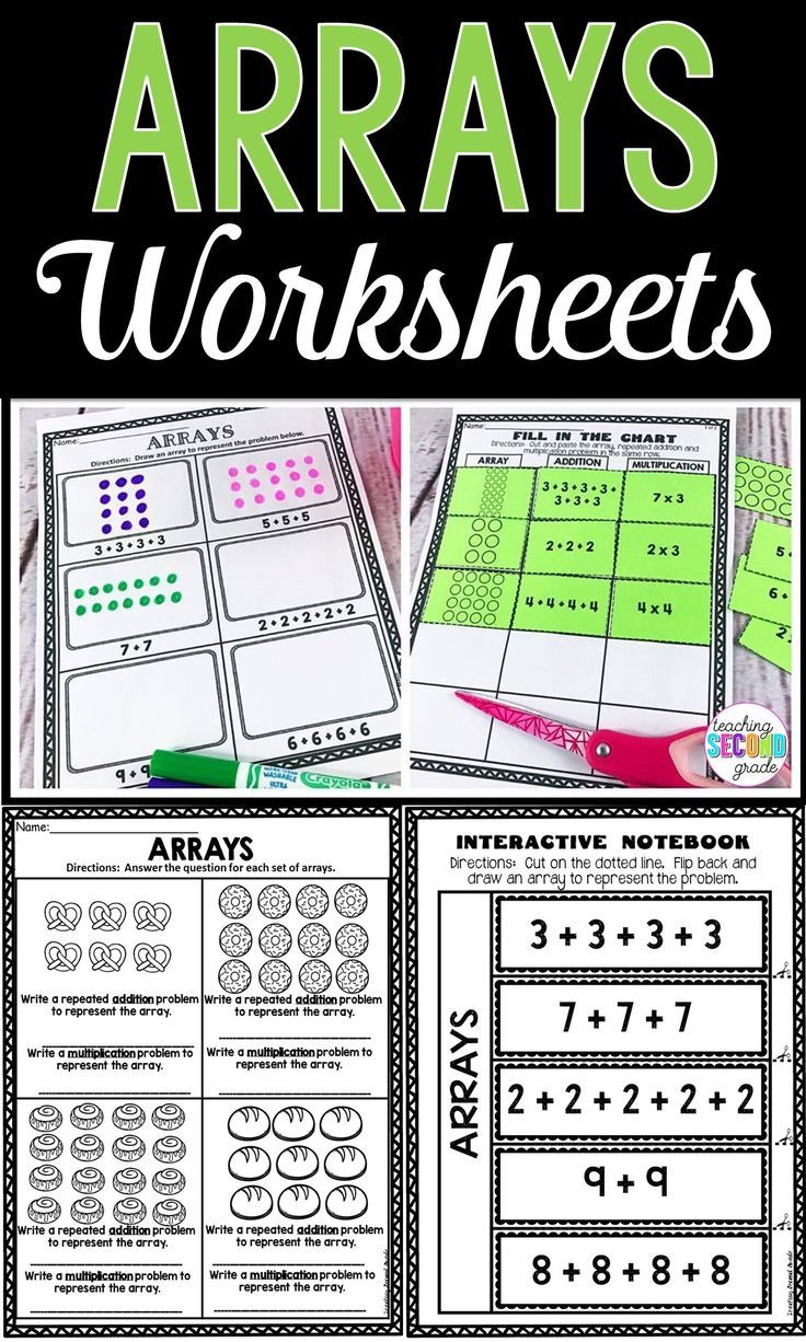 hight resolution of Arrays Worksheets   Array worksheets