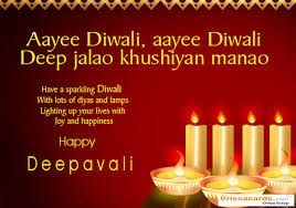 Happy diwali here we provide you some of the best happy diwali sms get happy deepavali greetings messages deepavali quotes deepavali sms deepavali images free m4hsunfo