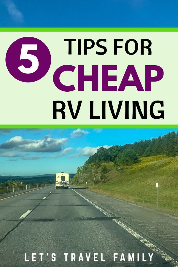 Cheap RV Living – Camping Memberships You Must Have - Let's Travel Family