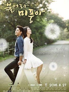 Xem Phim Ngọn Gió Đời Tôi - Blow Breeze