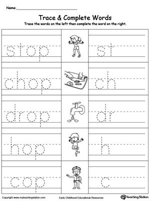 AN Word Family Trace and Write