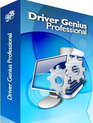 Driver genius 16 ключ активации