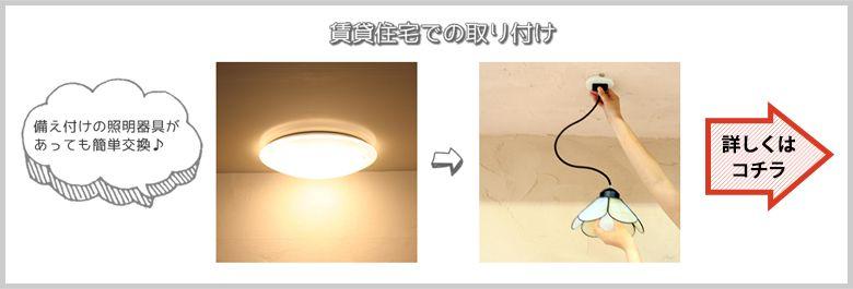 ペンダントライト 照明 Mondo Led対応 ダイニング照明 天井照明