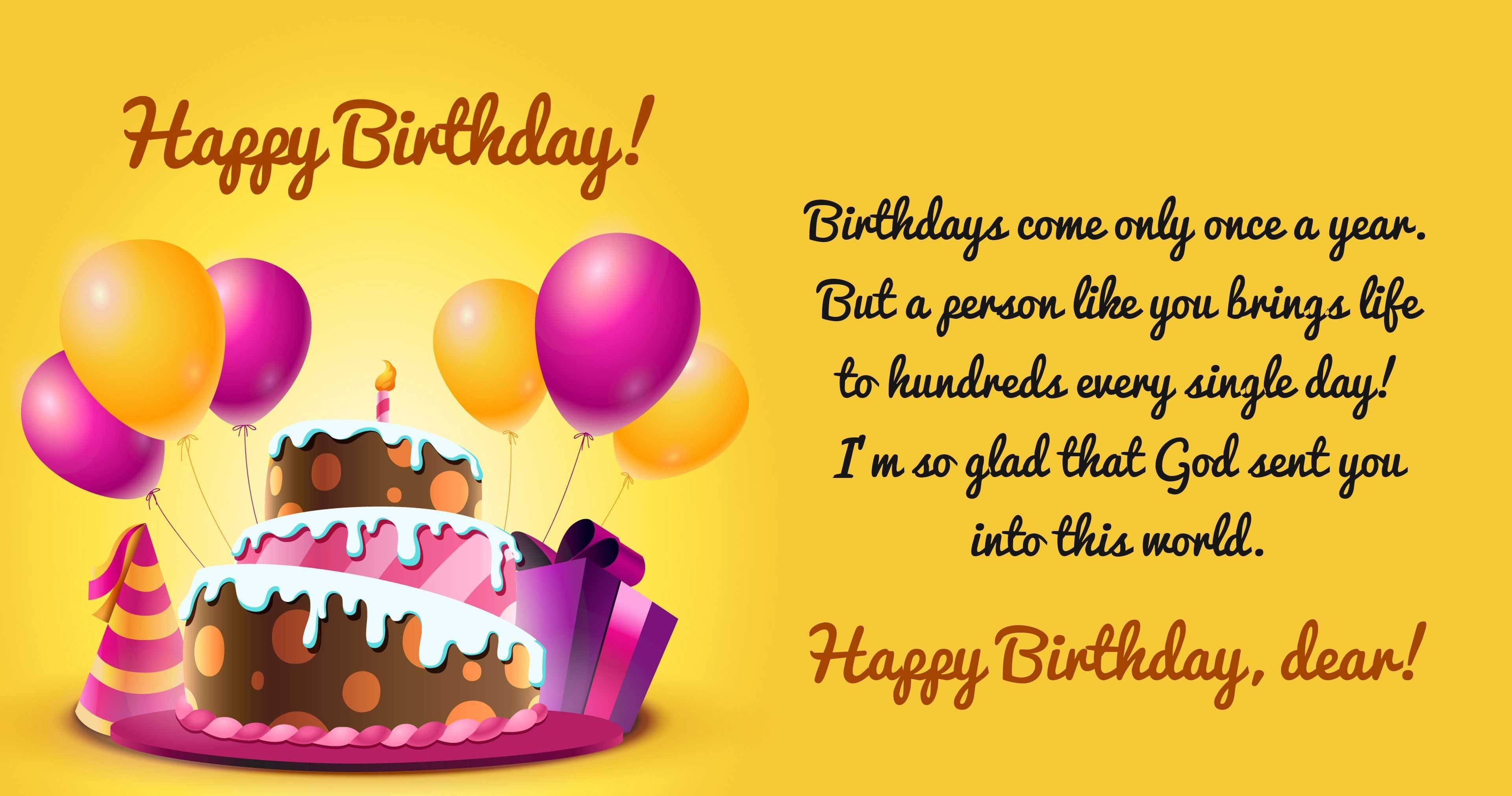 In This Post We Have To Shared Best Happy Birthday Cousin Quotes Wishes Bd Happy Birthday Cousin Happy Birthday Picture Quotes Inspirational Birthday Wishes
