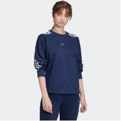 Photo of Sweatshirt kurz geschnitten adidas