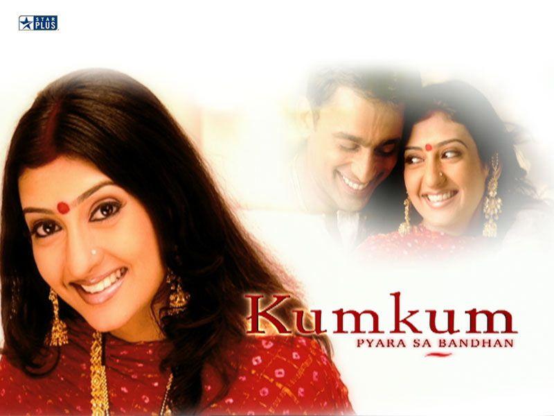 Kumkum Bhagya Desi Tv Box