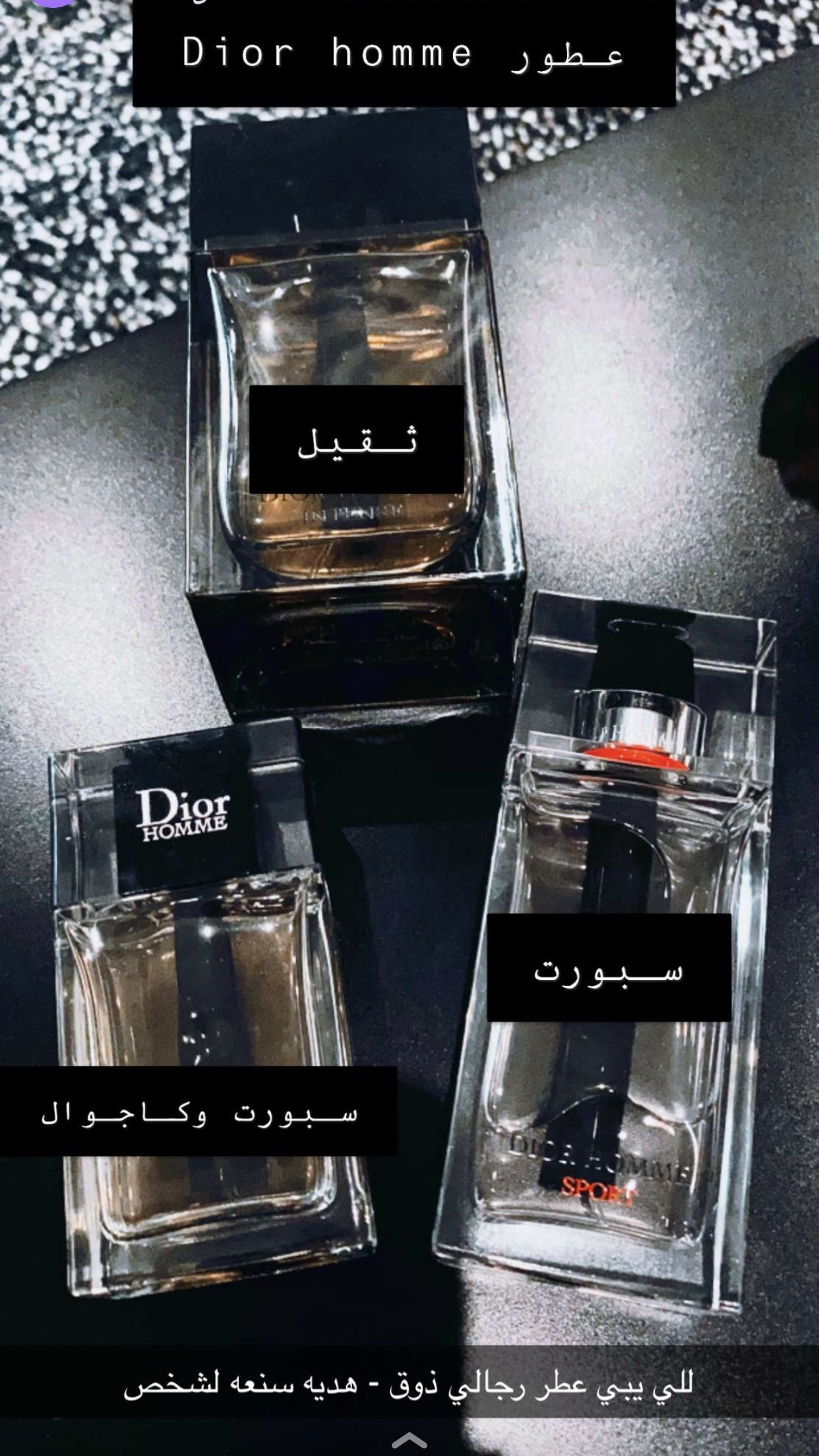 Pin By Tswaeyone On عطور Perfume Scents Beauty Mistakes Beauty Skin Care Routine