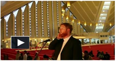 Beautiful Azan of Revert Muslim in Faisal Masjid | Report The World