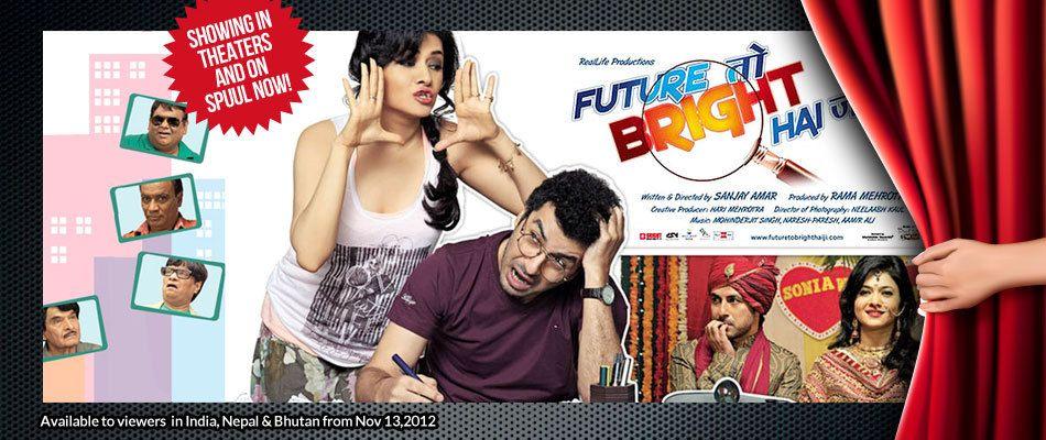 njandukalude nattil oridavela full movie hd download tamilrockers