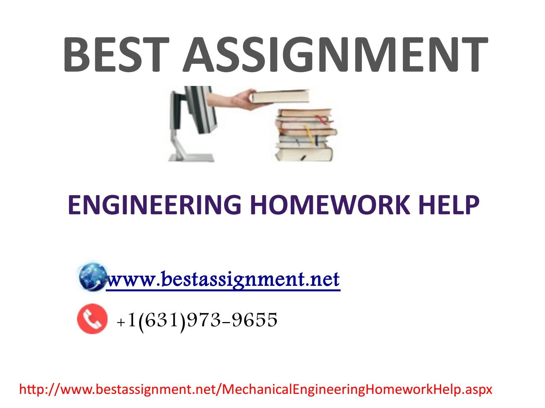 Argumentative essay teaching points