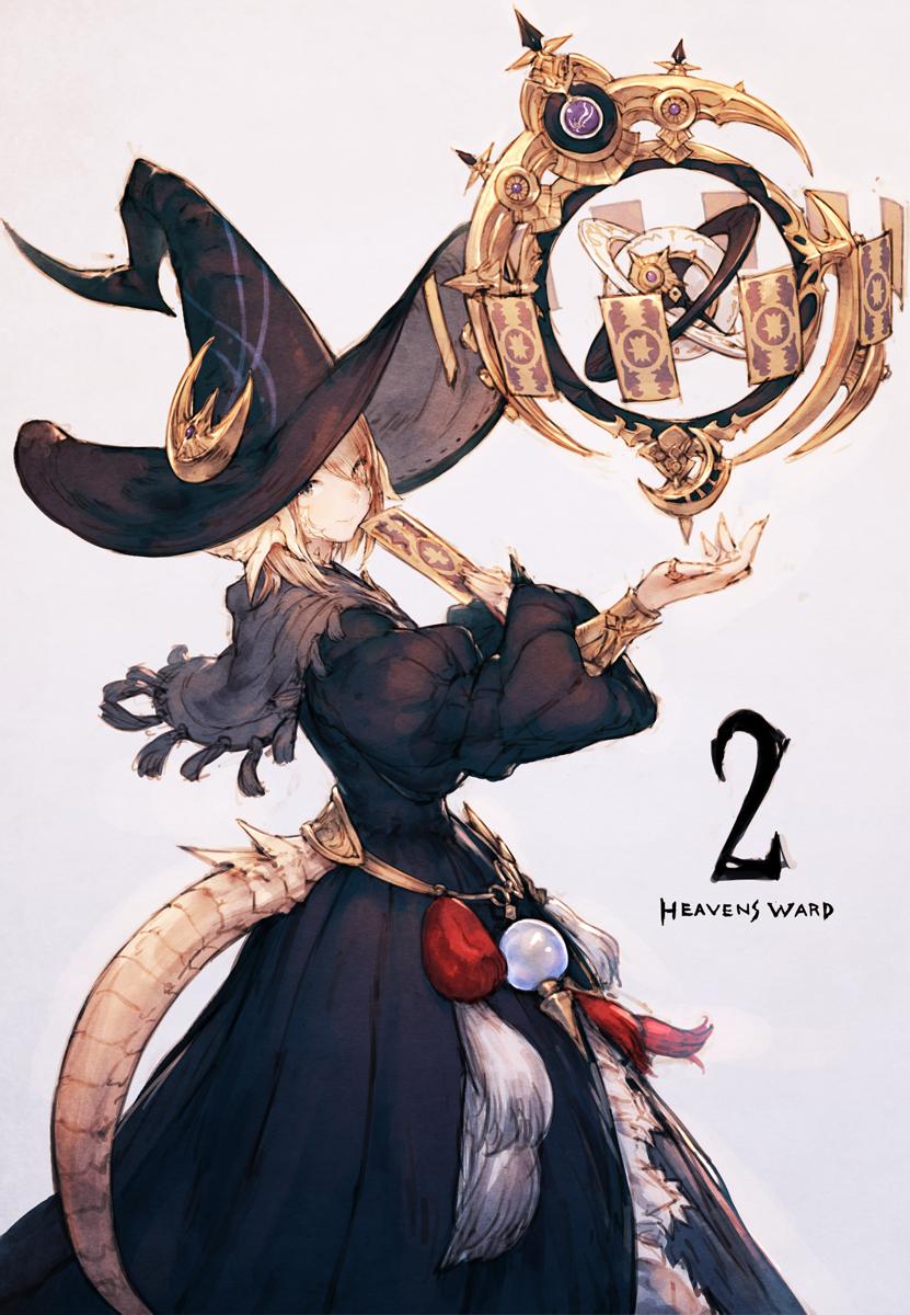 純うーる On アニメ魔女 アートのアイデア 魔法使い イラスト