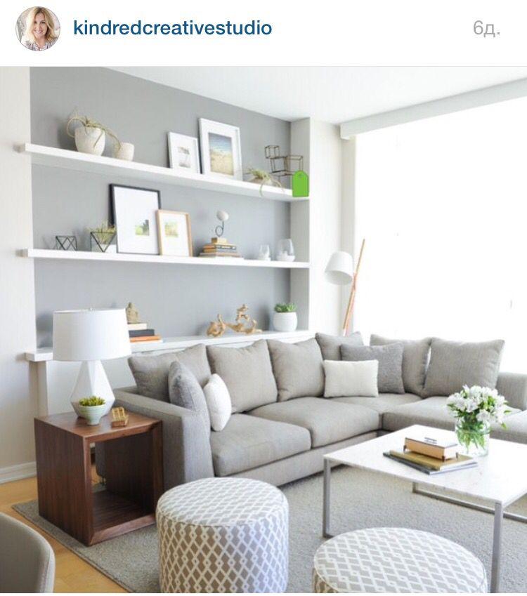 Pin von Nadya Flower auf Living room | Pinterest