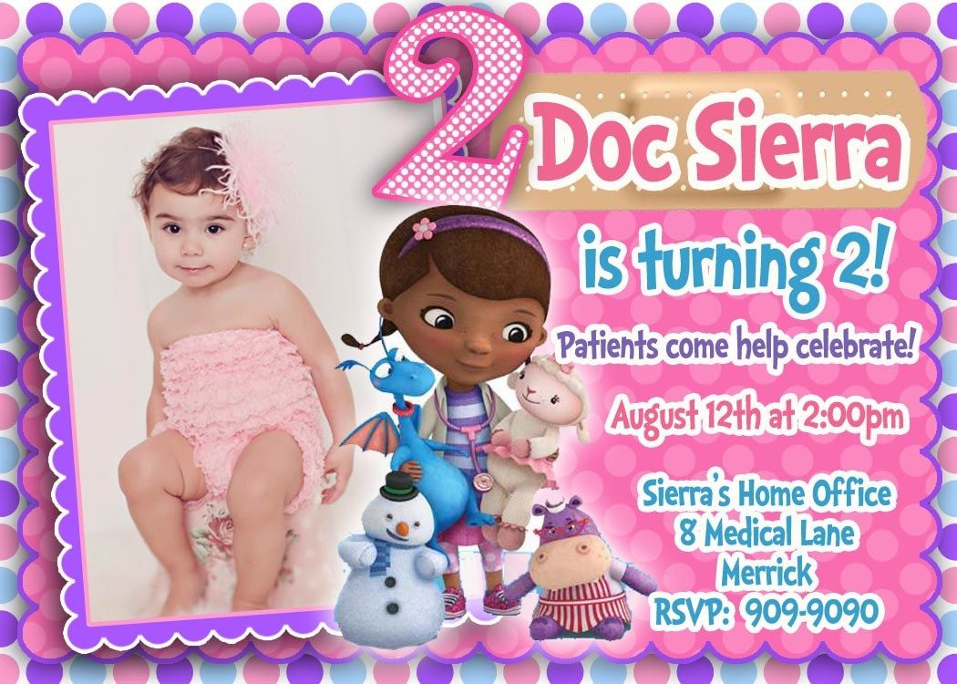 Doc Mcstuffins Birthday Invitation 1200 via Etsy Izzys 2nd