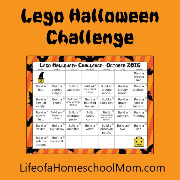 Take this LEGO Halloween Challenge if you need some building ideas ...
