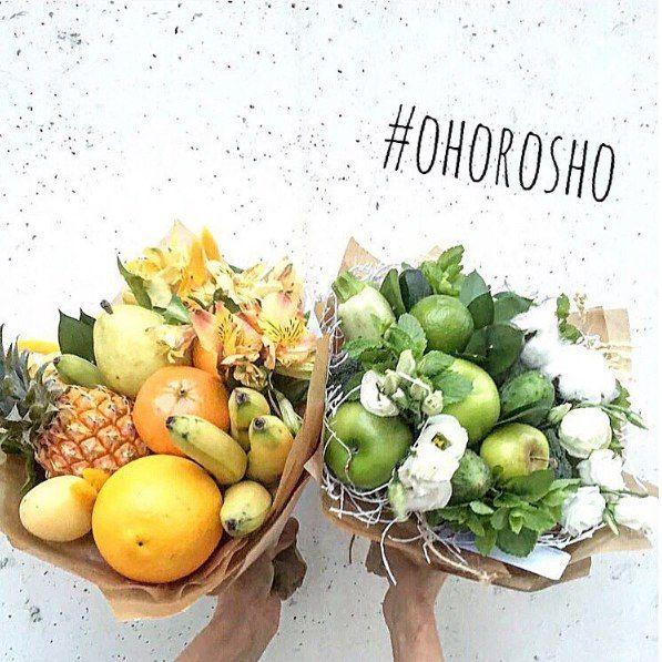 отсутствие визитки для фруктовых букетов дизайн фото сайгаки