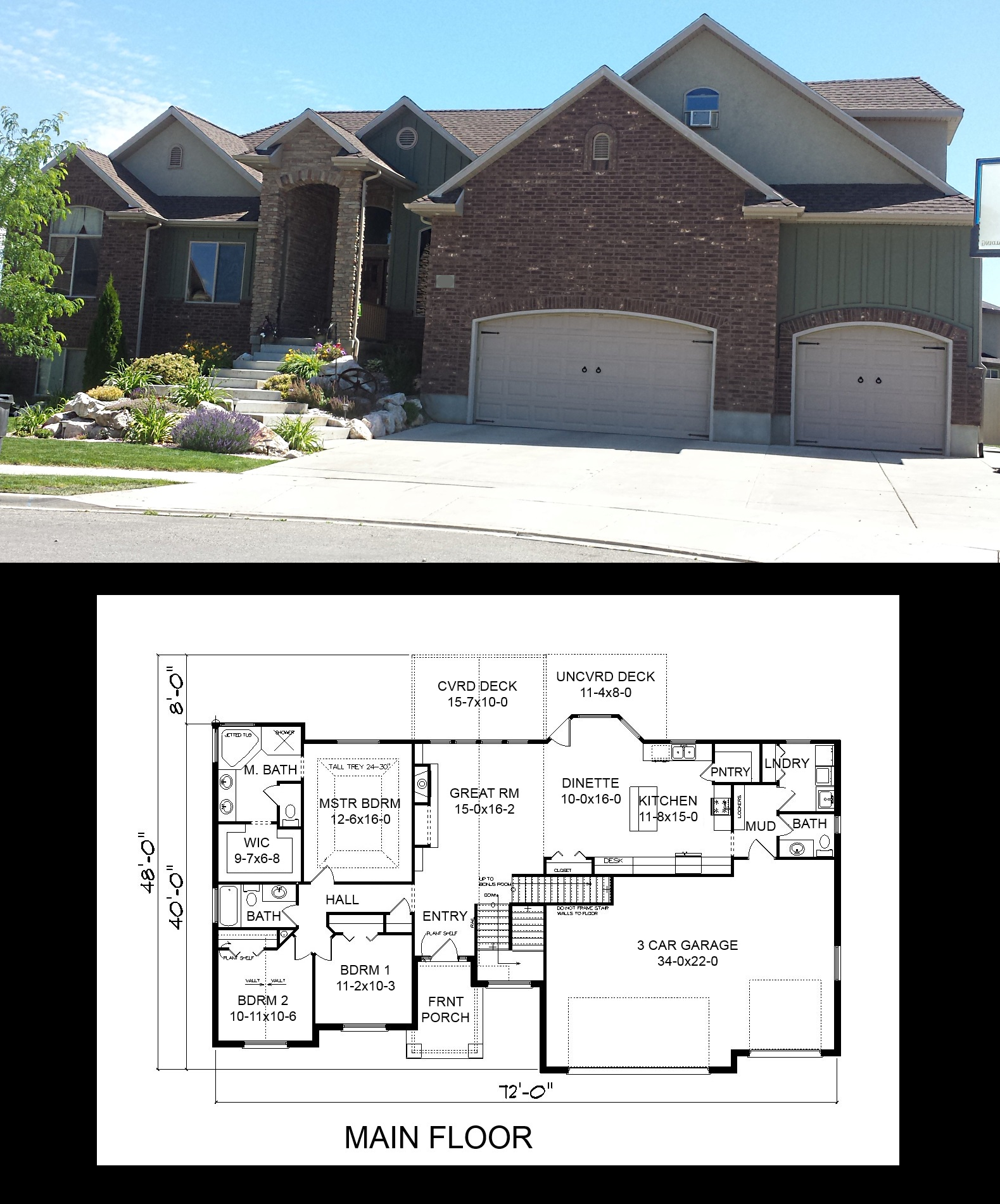 1755 sq ft rambler house plan 3 bedroom with vaulted for Garage plans with bonus room