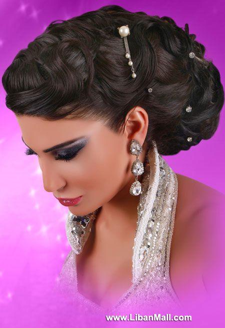 Le Maquillage Libanais Lebanese Makeup Arabic Make Up Arabische Frisuren Frisuren