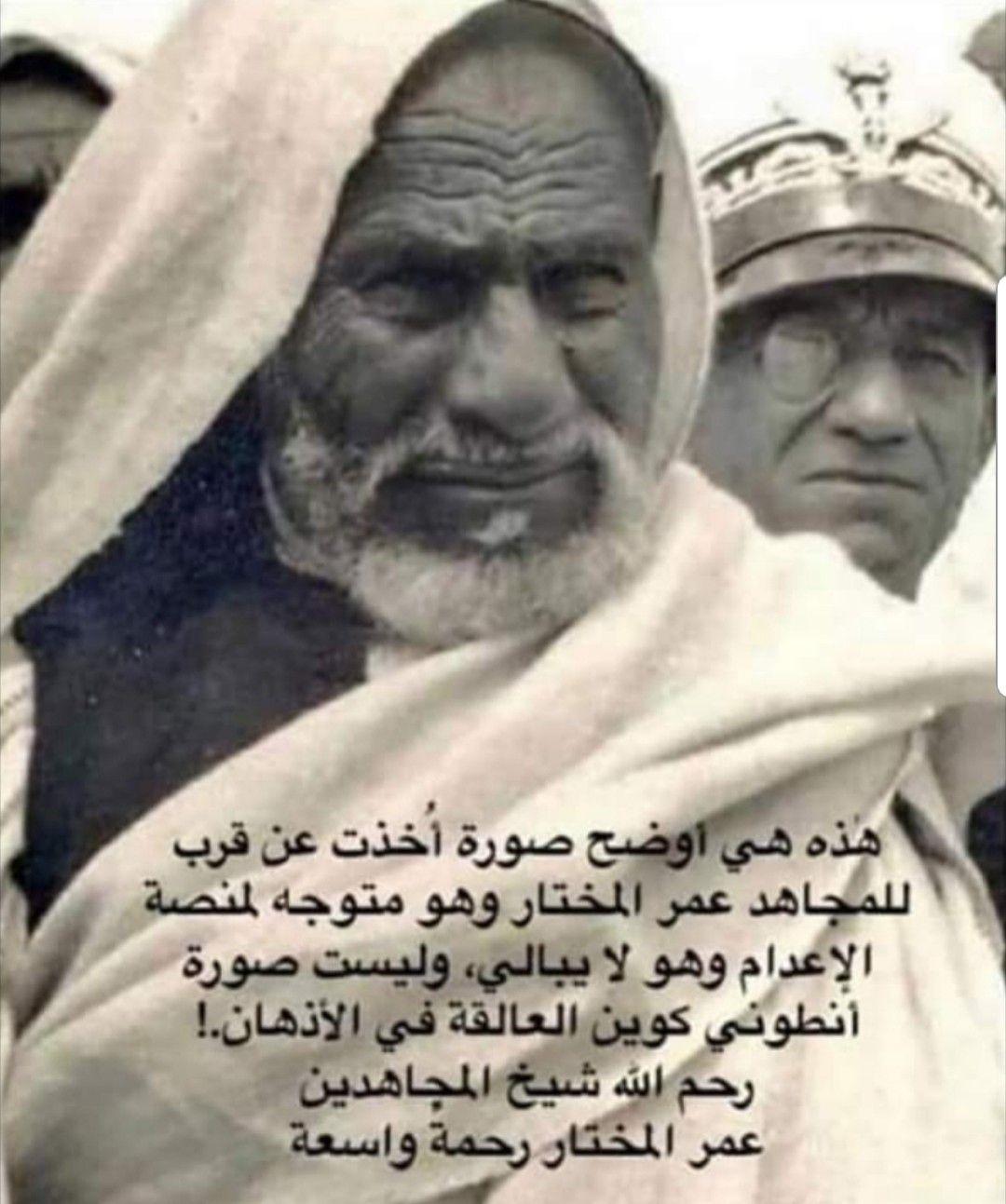 Pin By Gamila El Zein On كلمات Beautiful Arabic Words Islamic Quotes Islam Beliefs