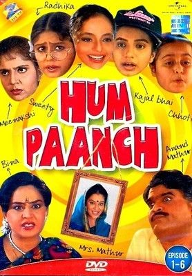 Hum Paanch Hindi T V Show DVD Comedy Vol 1 Episode 1 6 TV Show ECL