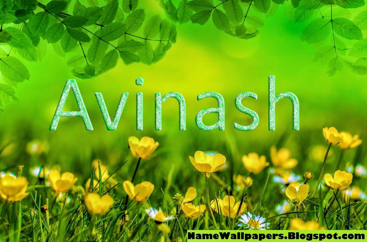 Avinash Name Wallpapers Wallpaper Urdu Meaning
