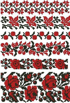 Узоры для вышивки из украины