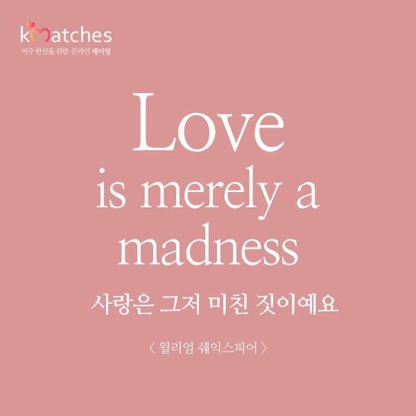 Korean american online dating