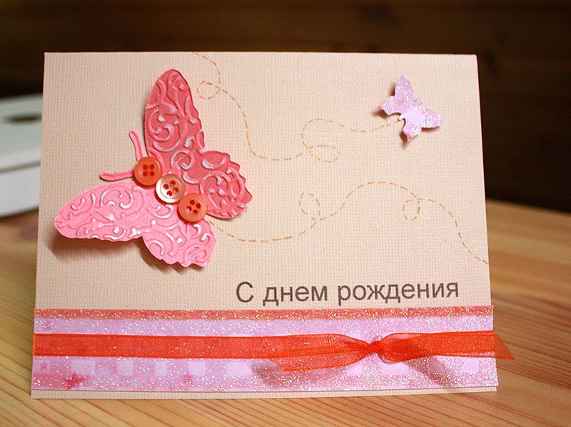 Russian Birthday Card Scrapbook Cards Pinterest