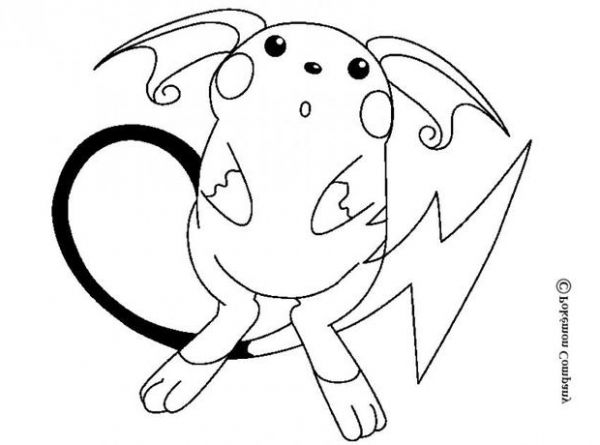 Awesome Attractive raichu coloring pages - http://coloring.alifiah ...