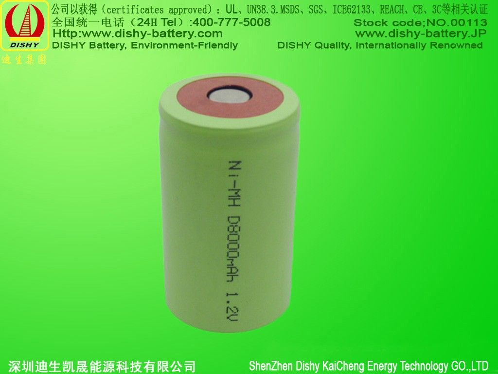 Ni Mh 1 2v D 8000mah Rechargeable Battery Rechargeable Batteries Energy Technology Technology
