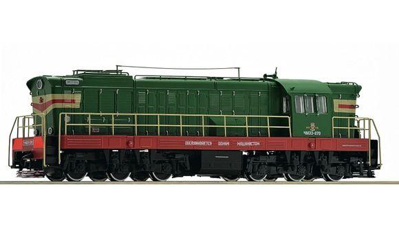 72786 - Diesel locomotive ChME 3, SZD