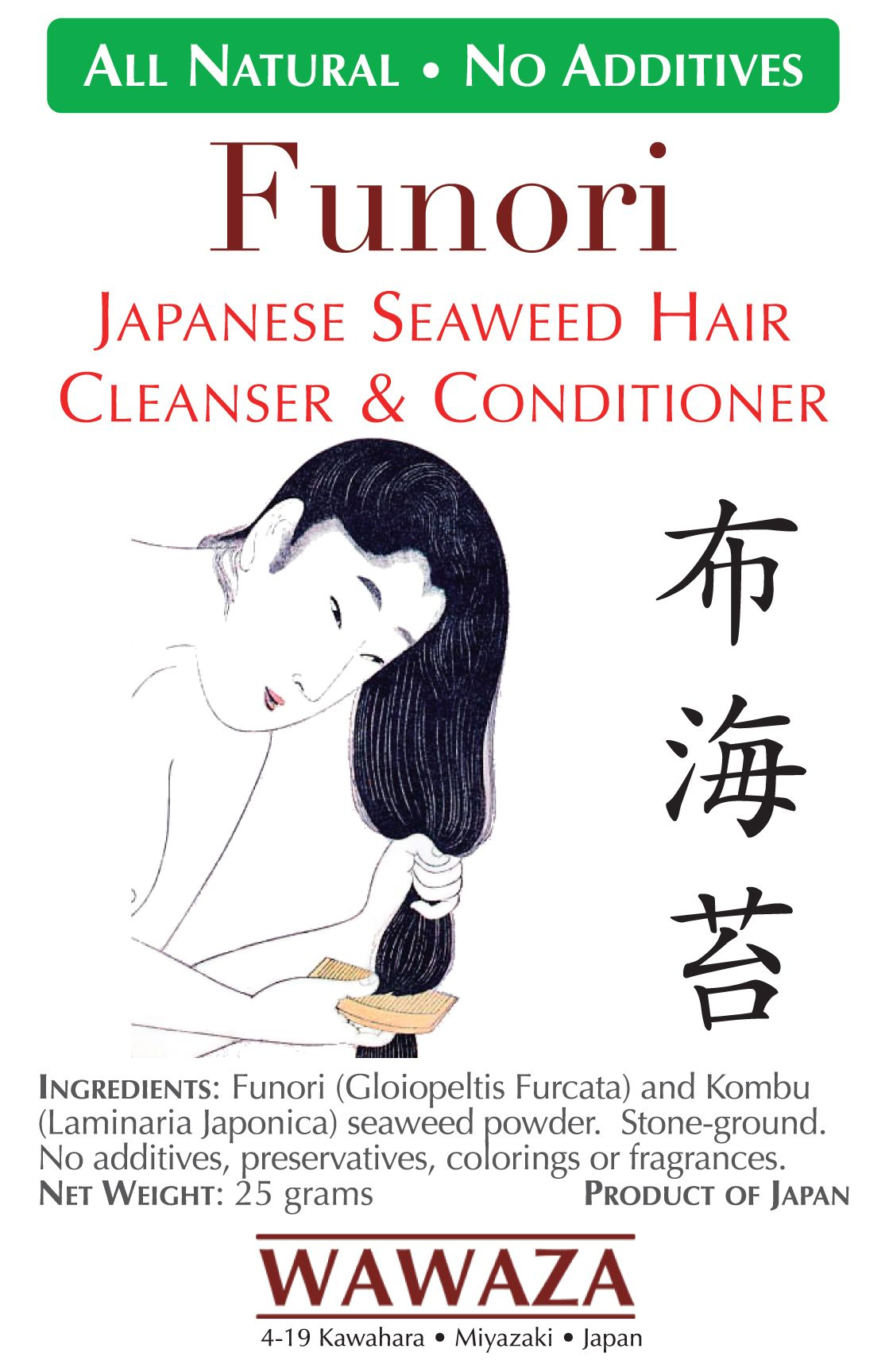 Funori Japanese Seaweed Hair Cleanser And Conditioner Favorite