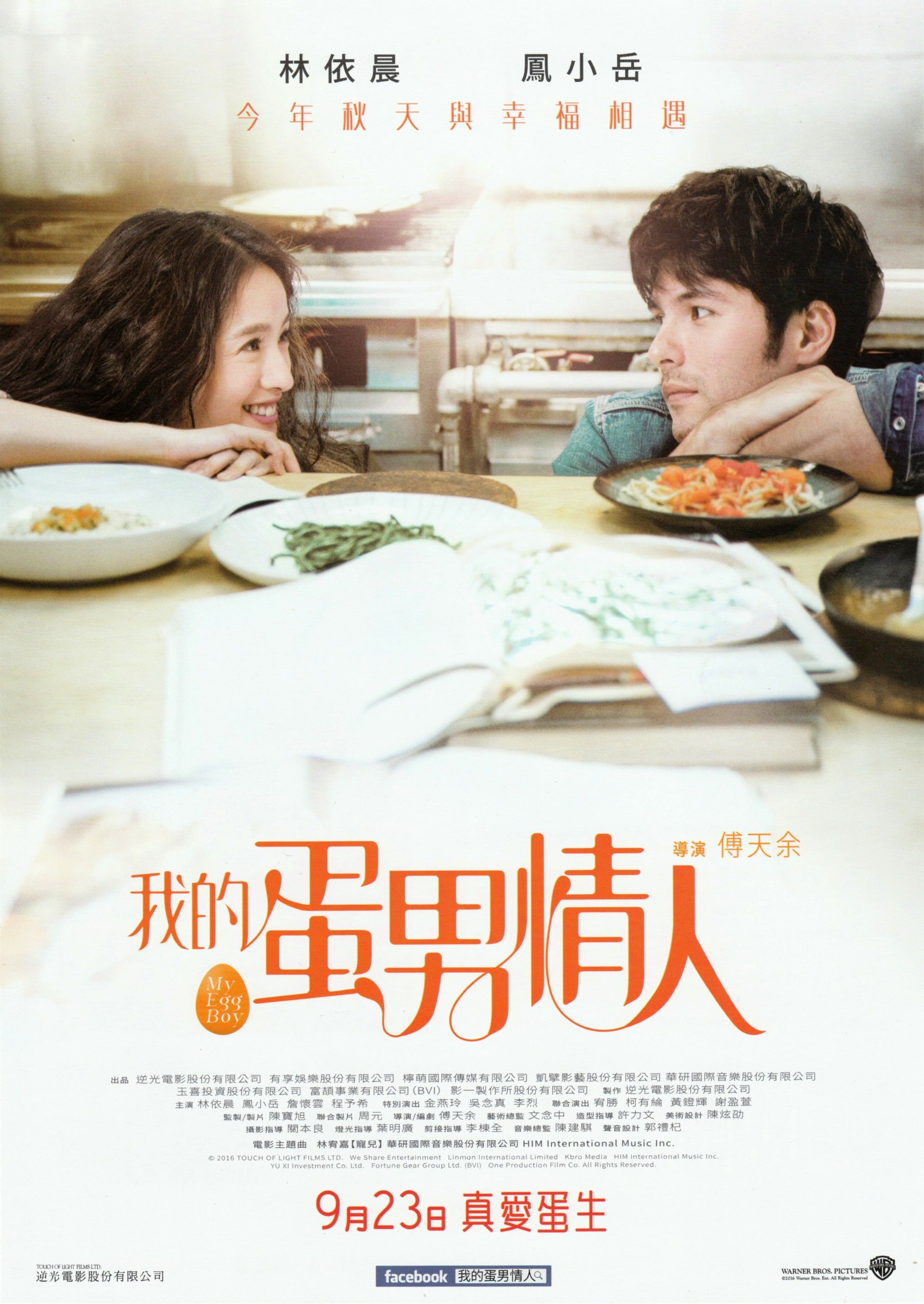 Korean book dating cafeteria