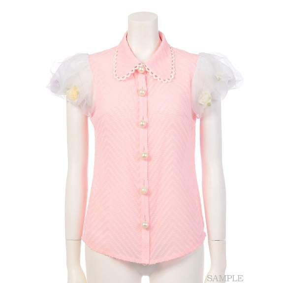 b2ed6815569bf Swankiss Shirring Frill Top