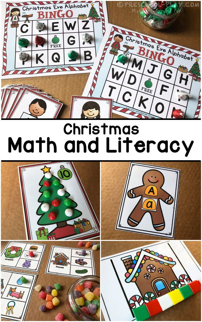 Printable Christmas Math and Literacy Activities (With