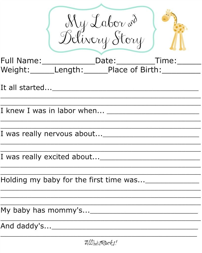Birth Story Printable All That Srocks Baby Books Diy Baby Book Baby Book Pages