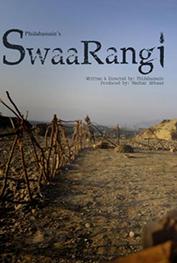 Movies Details, Now showing movies, Upcoming Movies – BookitNow.pk