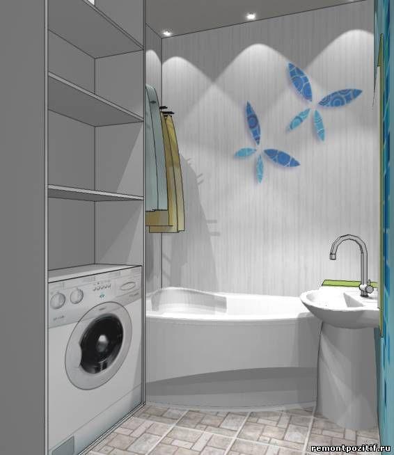 дизайн ванной комнаты фото 5 кв м с туалетом и стиральной машиной 3