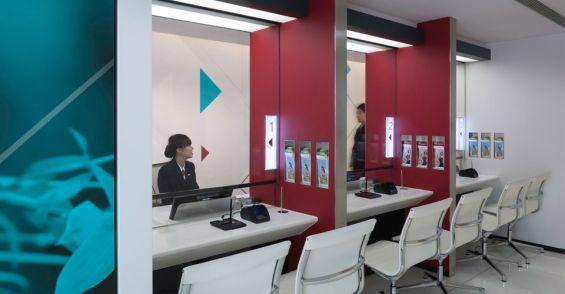 Bochk tellers reception design pinterest banks desks and counter design for Blood bank planning and designing